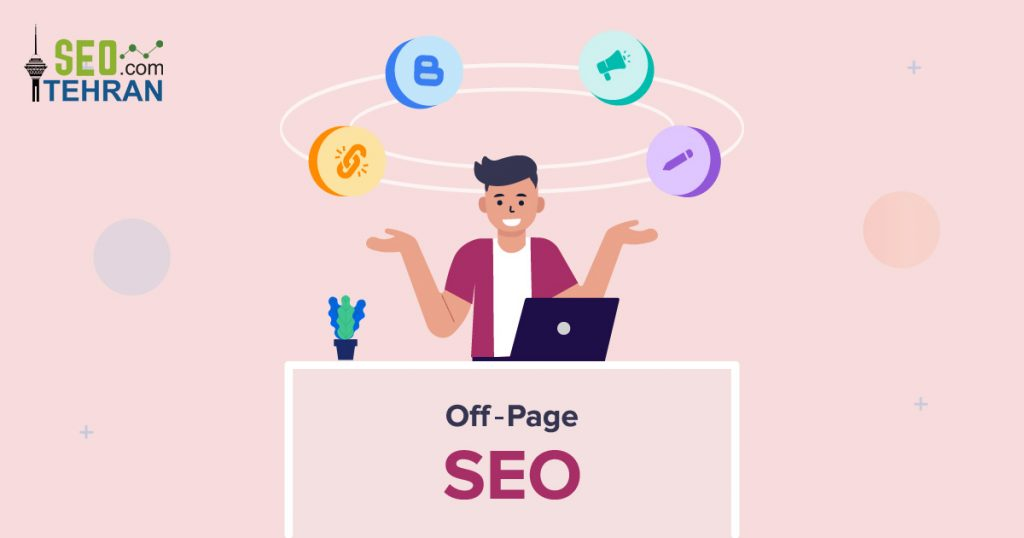 آموزش سئو خارجی (Off-page Seo)